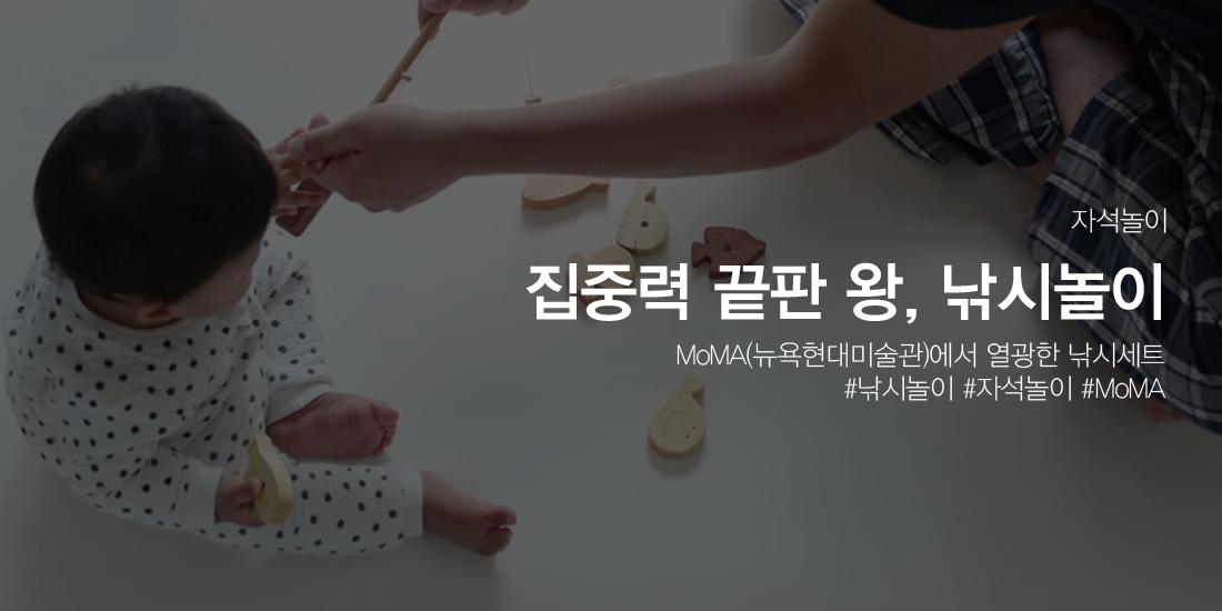 메인_장난감_03